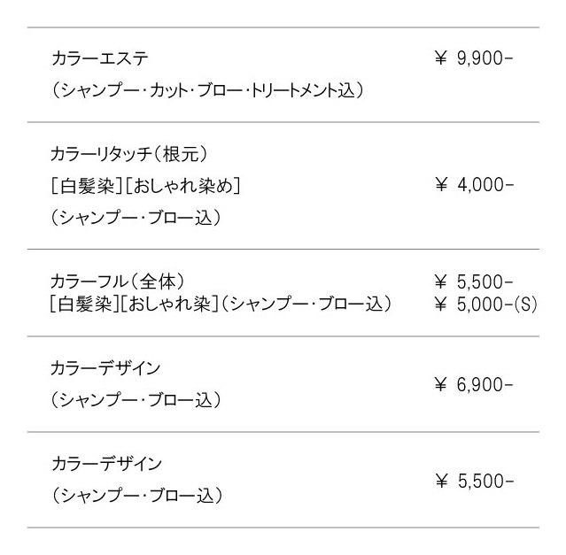 colour_price_2